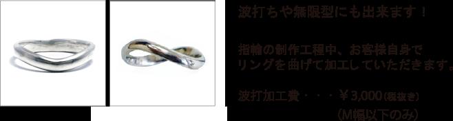 hirauchi_01
