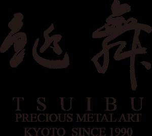 鎚舞(ついぶ)京都工房