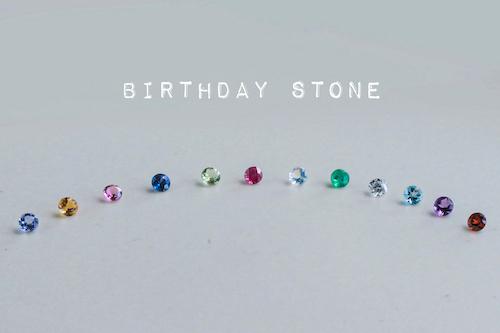 birthday_stone