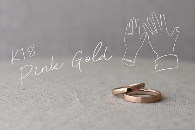 K18-pinkgold_ring