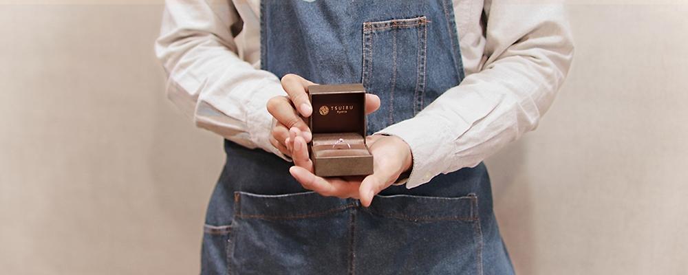 手作りの指輪でプロポーズしよう