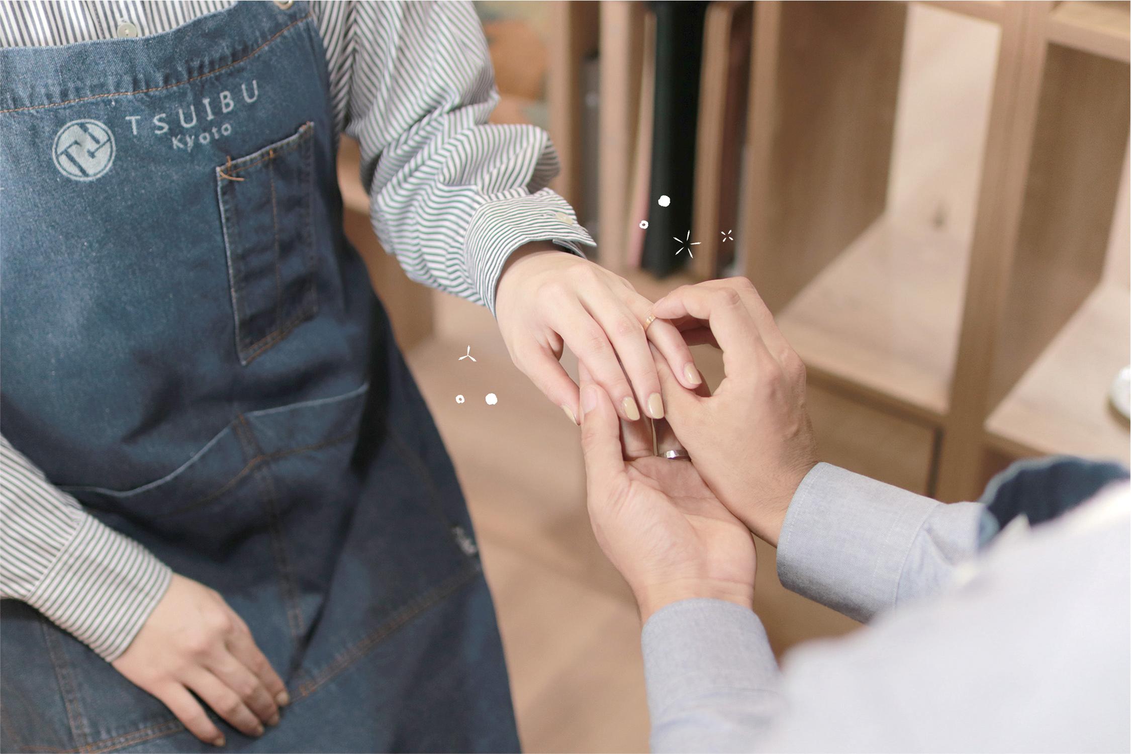 お二人の手作り結婚指輪完成!