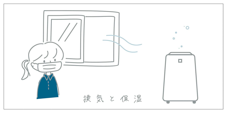 スタッフの検温と体調管理の徹底